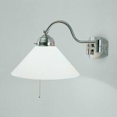 Wandlamp / Leeslamp met Scharnier Classy