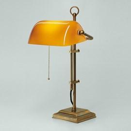Banker Lamp Classic Square   Verstelbaar