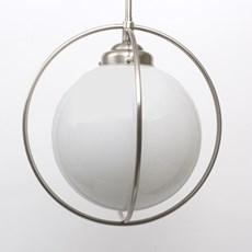 Hanglamp Jupiter