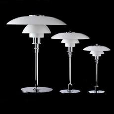 Louis Poulsen PH 2/1, PH 3/2 of PH 4½-3½ Tafellamp in glas