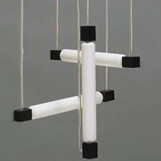 Gerrit Rietveld Plafonnière / Hanglamp 55cm