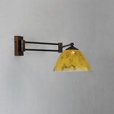 Wandlamp Scharnier Calimero