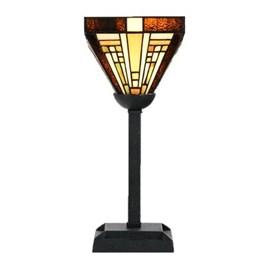 Tiffany Tafellamp Rising Sun small